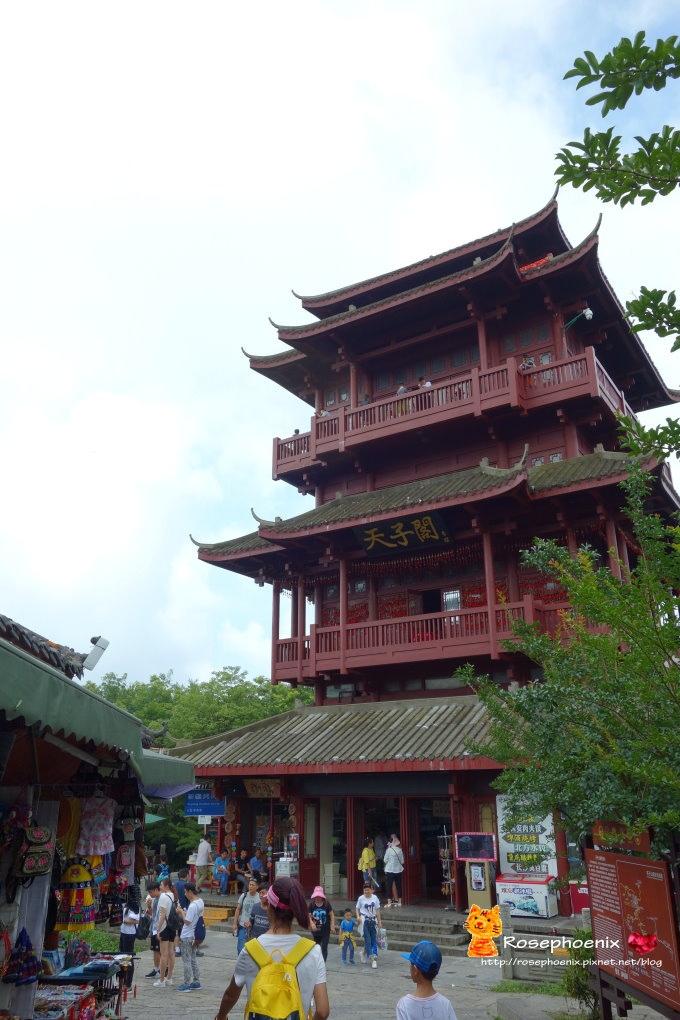 0707-張家界-袁家界、天子閣、賀龍公園 (32).JPG