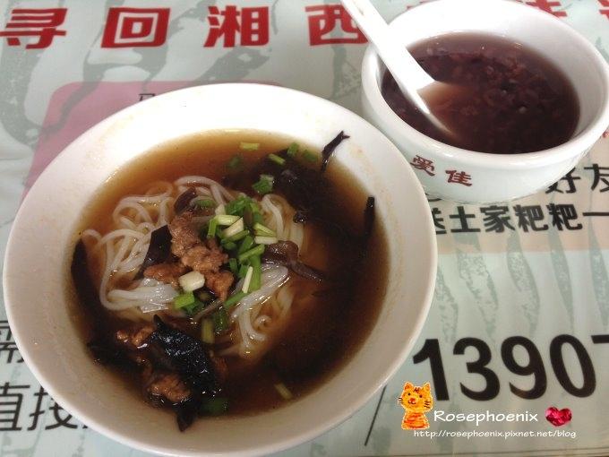 0707-張家界-袁家界、天子閣、賀龍公園 (62).JPG