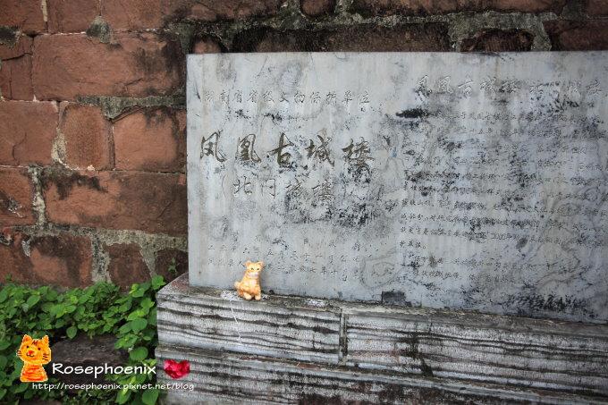 0708-湖南鳳凰古鎮 (3).JPG