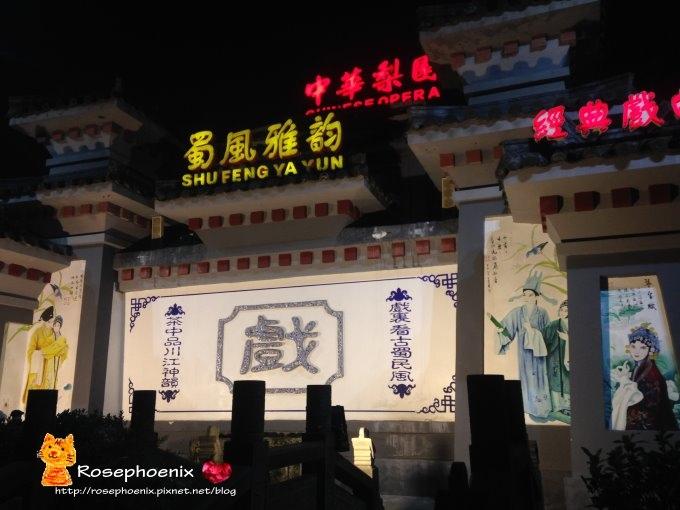 20160711-重慶白公館 (17).JPG