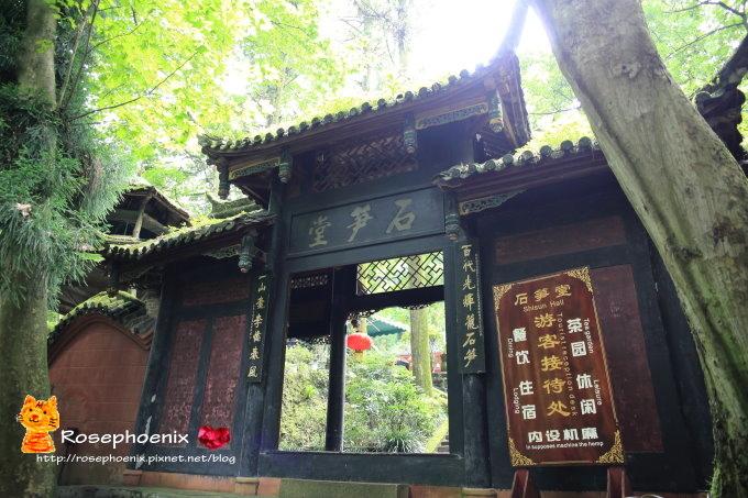 20160712-青城山、都江堰 (7).JPG