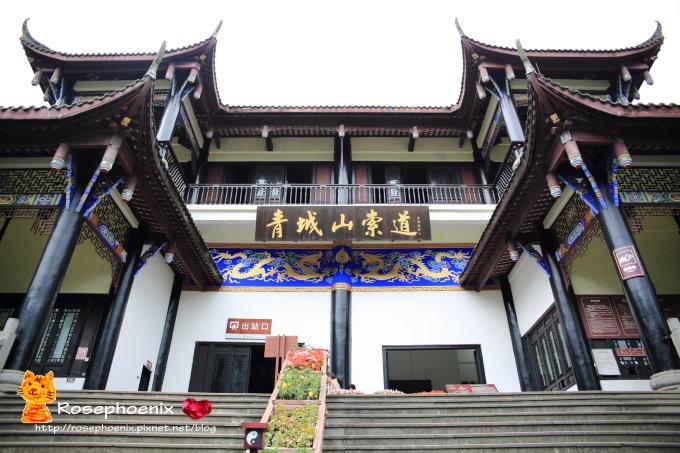 20160712-青城山、都江堰 (16).JPG