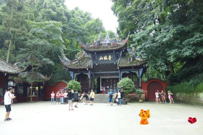 20160712-青城山、都江堰 (41).JPG