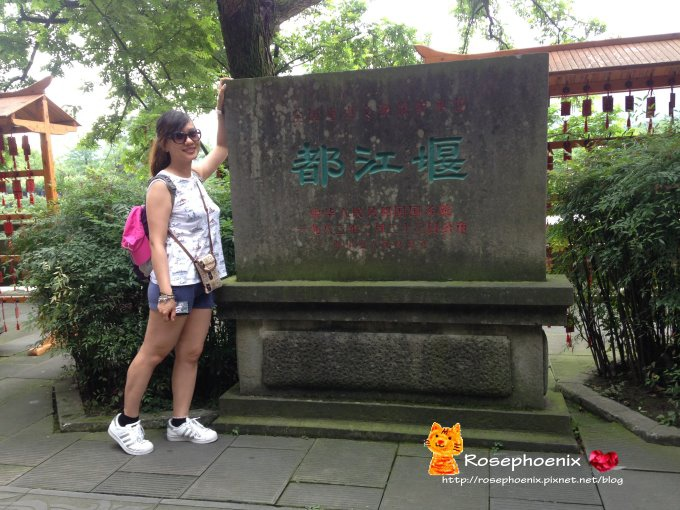 20160712-青城山、都江堰 (62).JPG