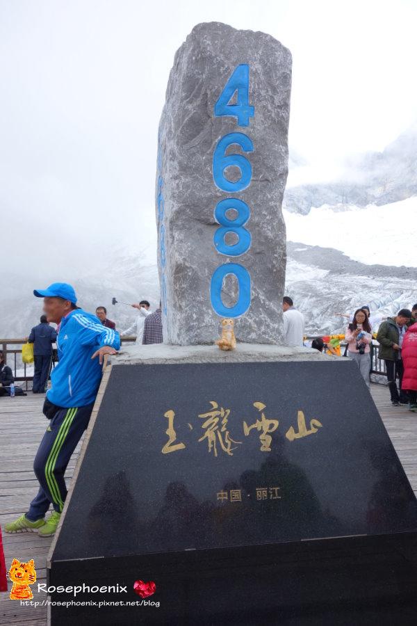 20160720-玉龍雪山、藍月谷 (57).JPG