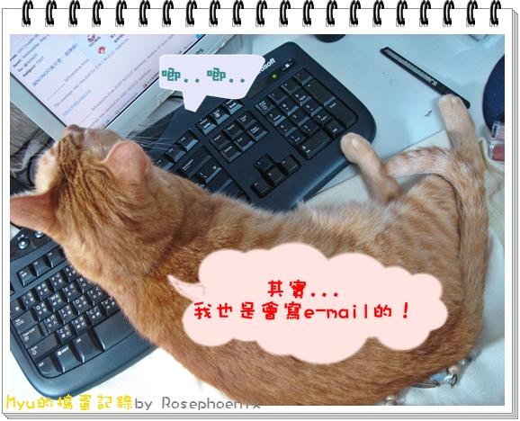 其實我也會寫e-mail.JPG