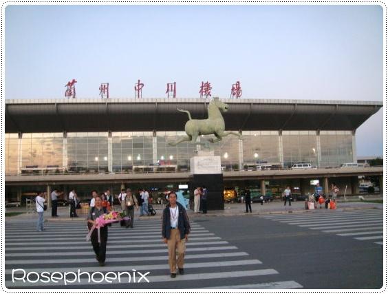 0826-蘭州機場.JPG