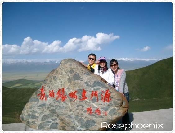 0829-祁連山合影 (3).JPG