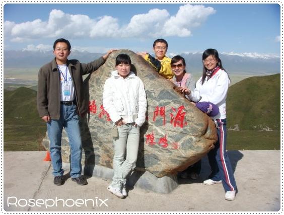 0829-祁連山合影 (5).JPG