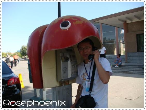 0830-可愛的電話亭.JPG