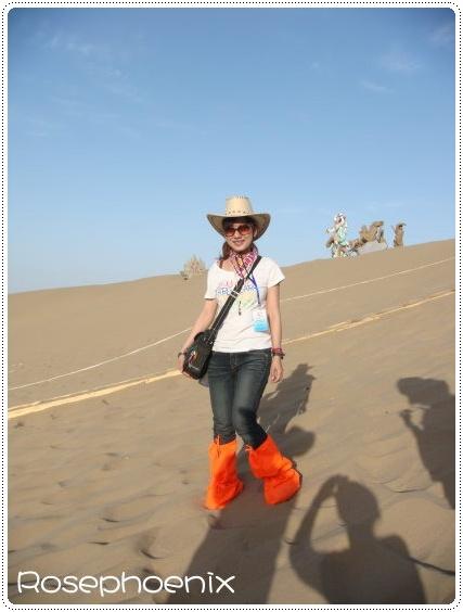 0831-快滑下沙丘了.jpg
