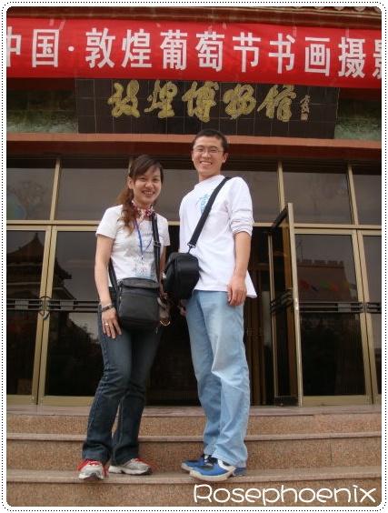 0901-敦煌博物館.jpg