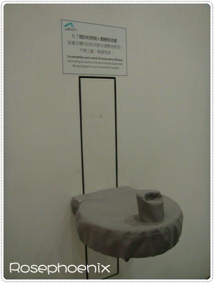 0903-豬流感警戒,香港機場不供飲水.jpg