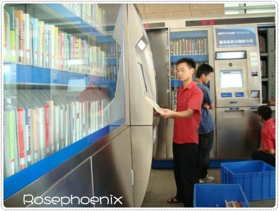 0903-深圳圖書館.JPG