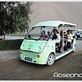 0831-遊園電瓶車.JPG