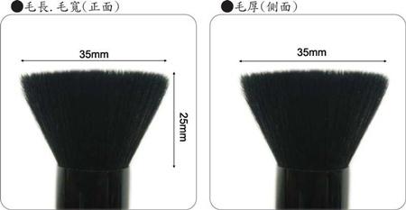 刷毛立體範例圖(25mm).jpg
