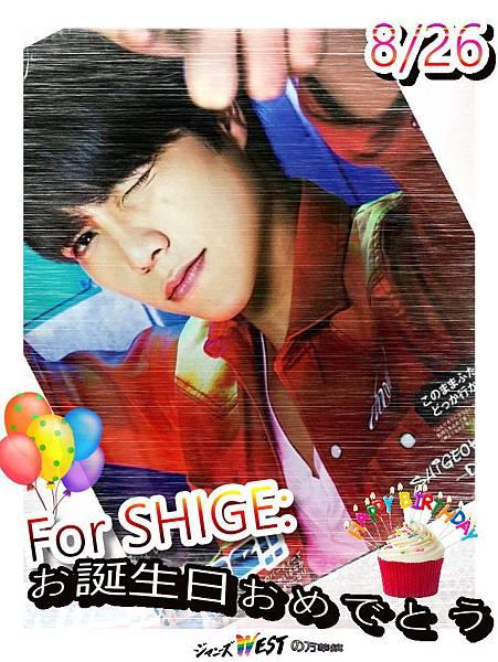 SHIGE2017生日賀圖.jpg
