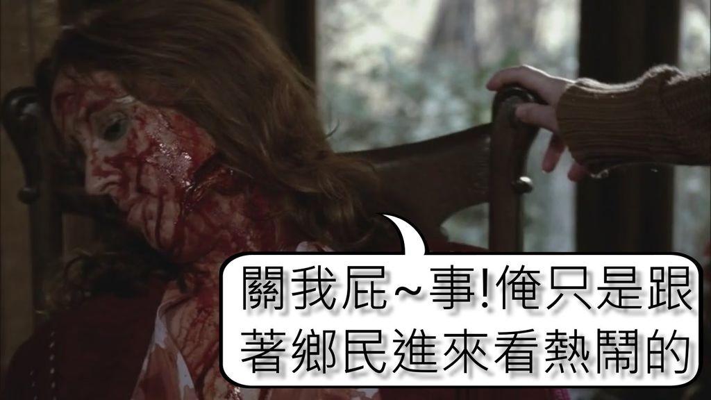美国恐怖故事.American.Horror.Story.S02E09.Chi_Eng.HDTVrip.1024X576.x264-YYeTs人人影视[00-10-28]