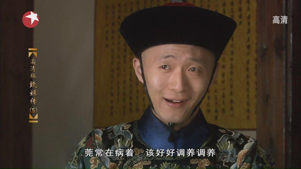 DragonTV.Zhen.Huan.Zhuan.Ep05.HDTV.720p.x264-CHDTV[02-44-08]
