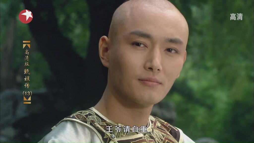 DragonTV.Zhen.Huan.Zhuan.Ep13.HDTV.720p.x264-CHDTV[01-18-21]