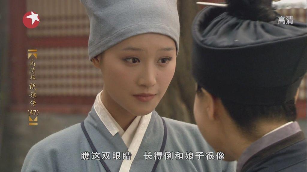 DragonTV.Zhen.Huan.Zhuan.Ep47.HDTV.720p.x264-CHDTV[02-48-59]