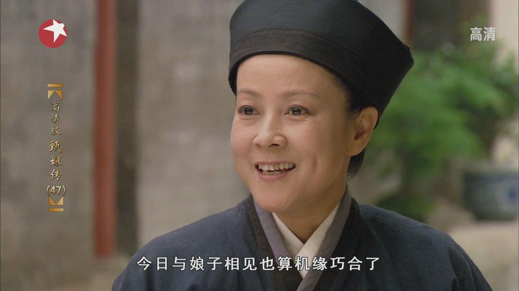DragonTV.Zhen.Huan.Zhuan.Ep47.HDTV.720p.x264-CHDTV[02-47-48]