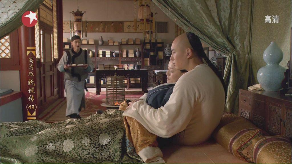 DragonTV.Zhen.Huan.Zhuan.Ep48.HDTV.720p.x264-CHDTV[02-52-34]