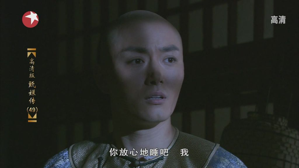 DragonTV.Zhen.Huan.Zhuan.Ep49.HDTV.720p.x264-CHDTV[02-57-15]