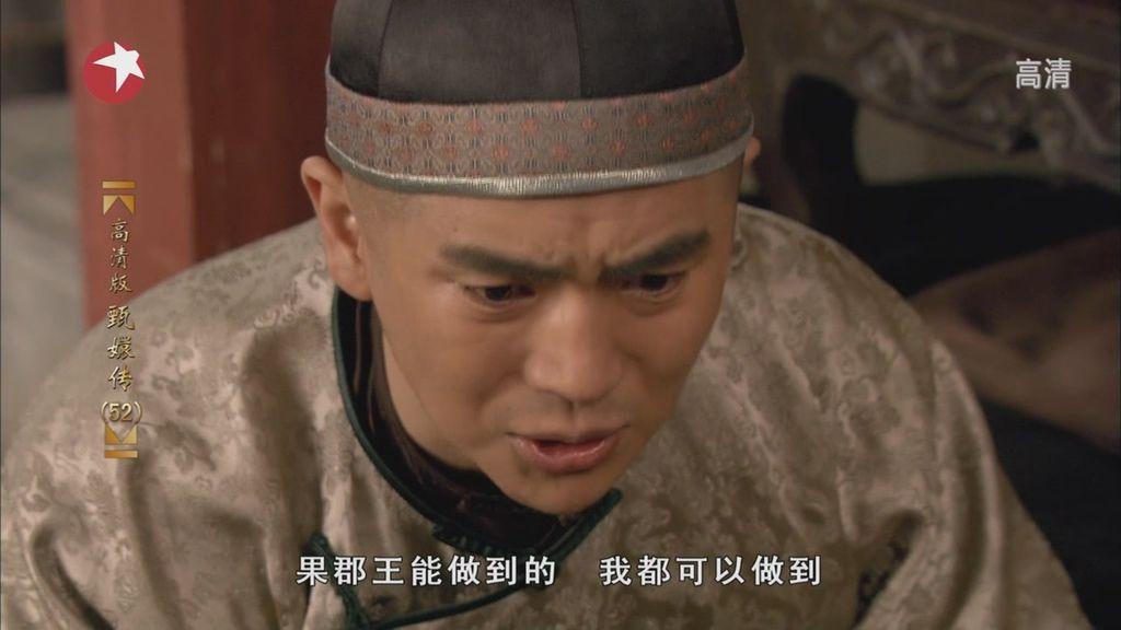 DragonTV.Zhen.Huan.Zhuan.Ep52.HDTV.720p.x264-CHDTV[03-12-09]