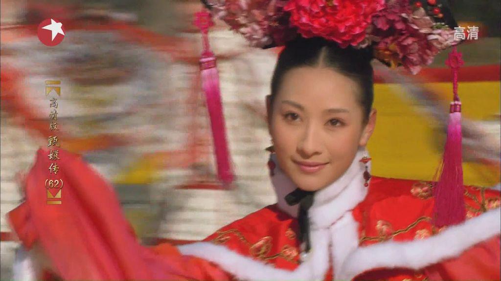DragonTV.Zhen.Huan.Zhuan.Ep62.HDTV.720p.x264-CHDTV[03-51-16]