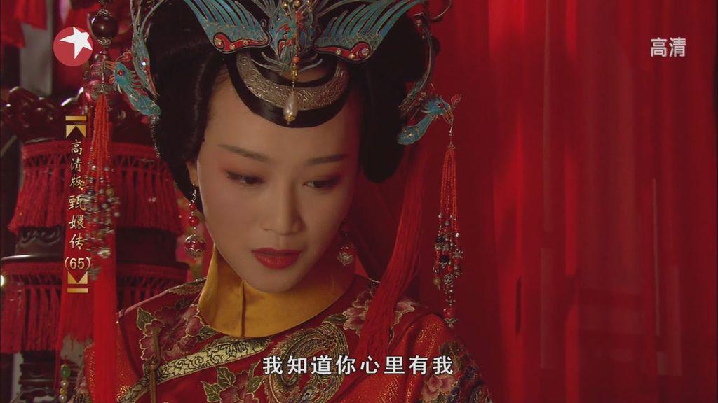 DragonTV.Zhen.Huan.Zhuan.Ep65.HDTV.720p.x264-CHDTV[04-10-05]