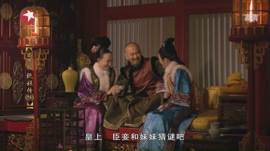 DragonTV.Zhen.Huan.Zhuan.Ep75.HDTV.720p.x264-CHDTV[05-08-21]