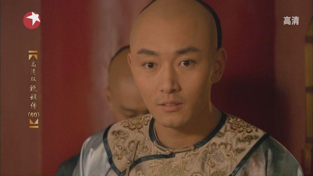 DragonTV.Zhen.Huan.Zhuan.Ep60.HDTV.720p.x264-CHDTV[03-39-14]