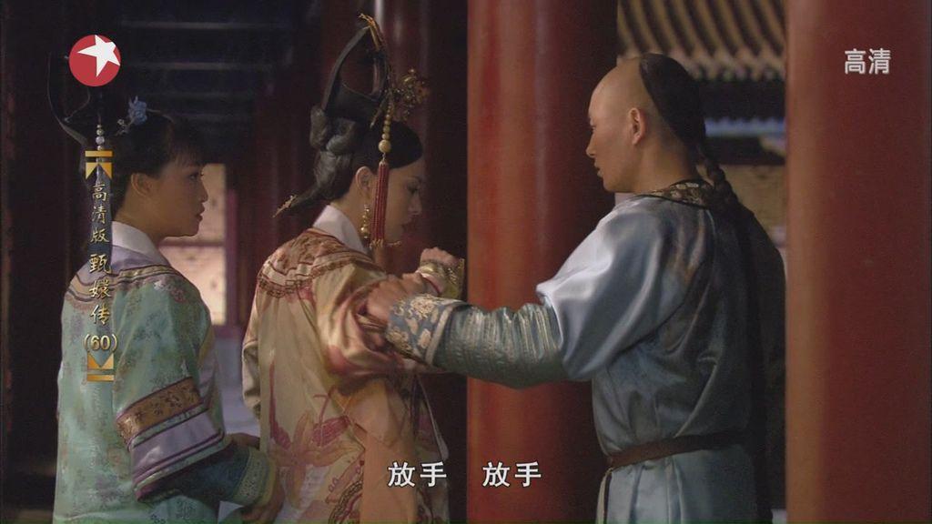 DragonTV.Zhen.Huan.Zhuan.Ep60.HDTV.720p.x264-CHDTV[03-40-05]