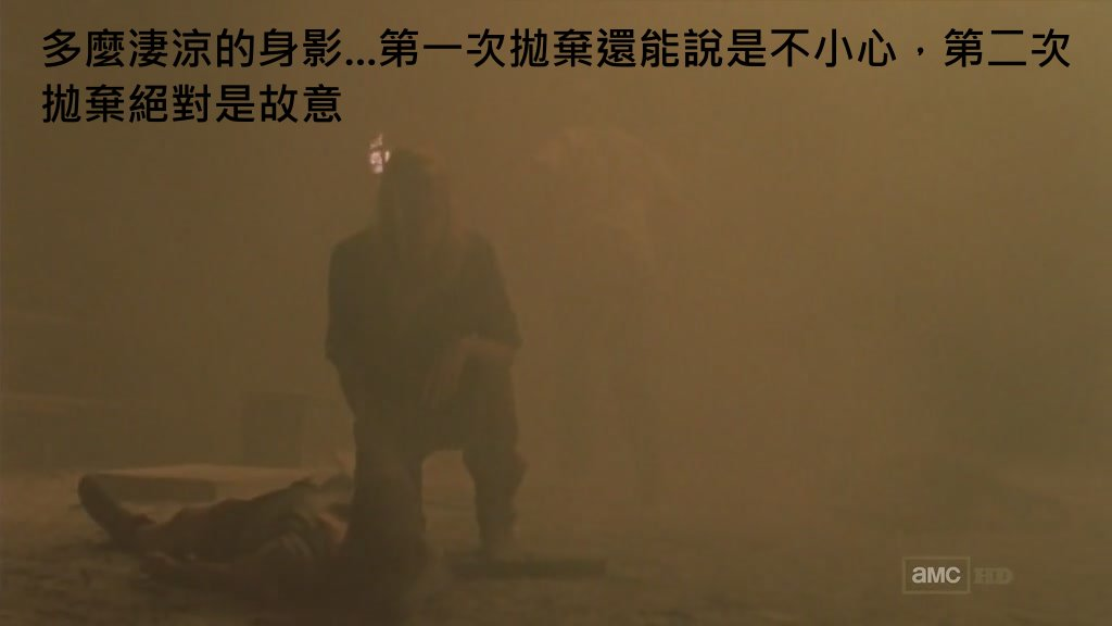 行尸走肉.The.Walking.Dead.S03E09.Chi_Eng.HDTVrip.1024X576.x264-YYeTs人人影视[10-30-23]