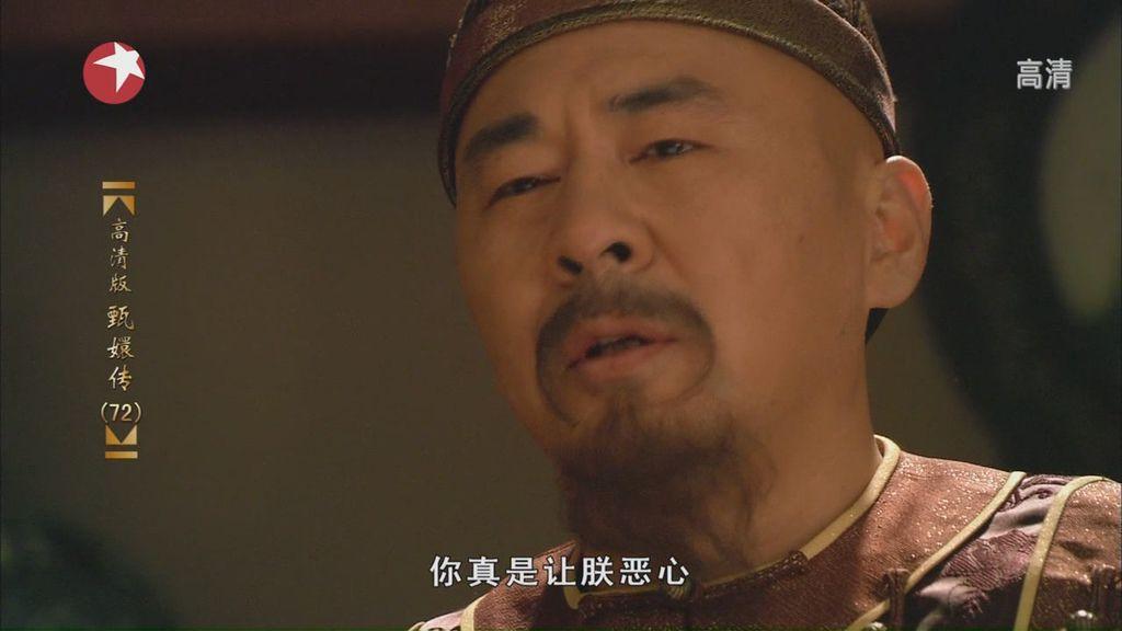 DragonTV.Zhen.Huan.Zhuan.Ep72.HDTV.720p.x264-CHDTV[20-33-33]