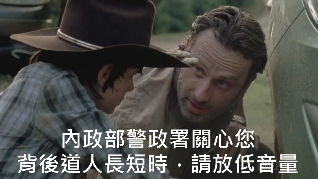 行尸走肉.The.Walking.Dead.S03E12.Chi_Eng.HDTVrip.1024X576.x264-YYeTs人人影视[06-30-22]
