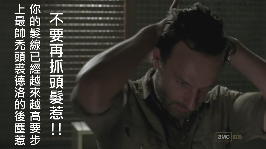 行尸走肉.The.Walking.Dead.S03E12.Chi_Eng.HDTVrip.1024X576.x264-YYeTs人人影视[06-42-32]