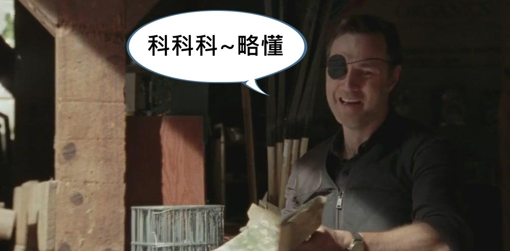 行尸走肉.The.Walking.Dead.S03E13.Chi_Eng.HDTVrip.1024X576.x264-YYeTs人人影视[21-43-47]