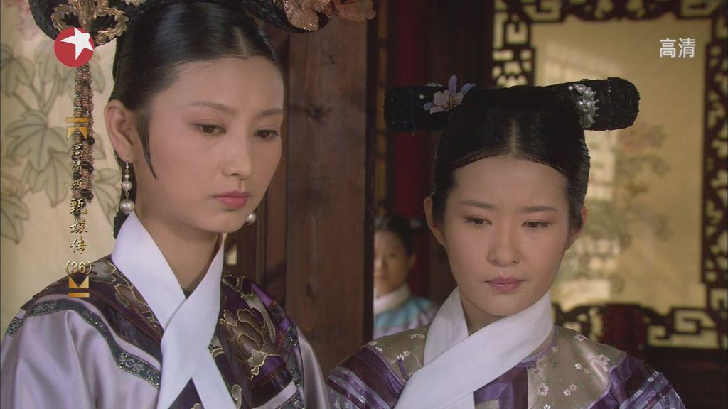 DragonTV.Zhen.Huan.Zhuan.Ep36.HDTV.720p.x264-CHDTV[13-06-20]