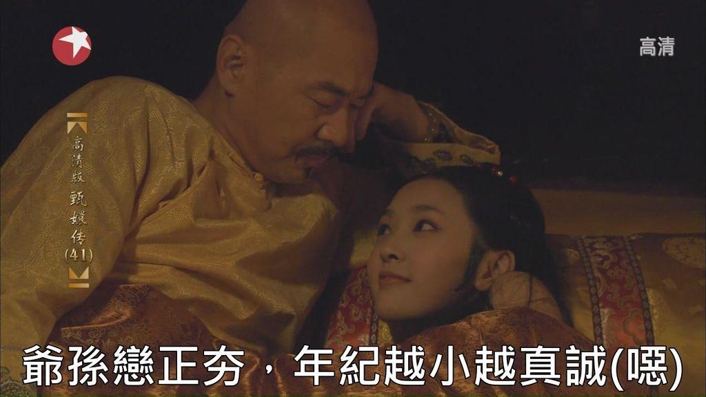 DragonTV.Zhen.Huan.Zhuan.Ep41.HDTV.720p.x264-CHDTV[12-55-45]
