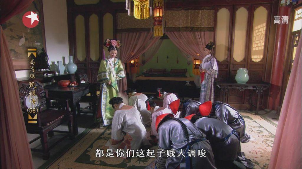 DragonTV.Zhen.Huan.Zhuan.Ep58.HDTV.720p.x264-CHDTV[12-58-46]