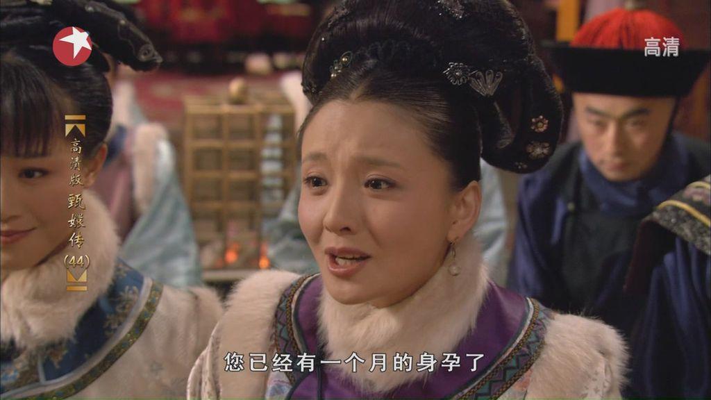 DragonTV.Zhen.Huan.Zhuan.Ep44.HDTV.720p.x264-CHDTV[20-37-32].JPG