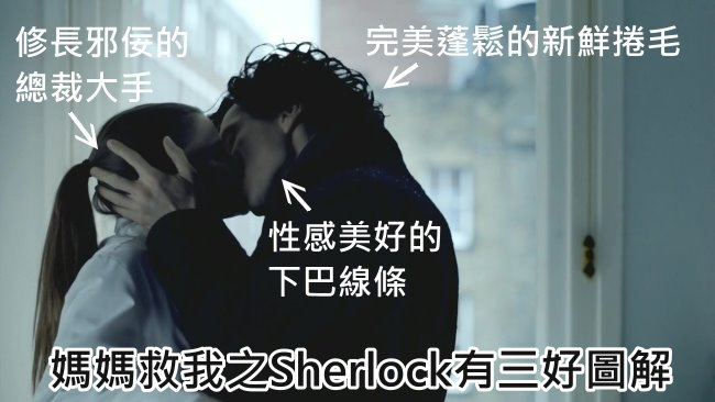 sherlock.3x01.the_empty_hearse.720p_hdtv_x264-fov.mkv_20140103_063956.122.jpg