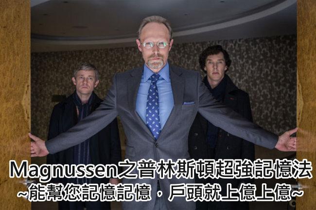 Sherlock-series-303-Lars-Mikkelsen-Charles-Augustus-Magnussen-c.jpg