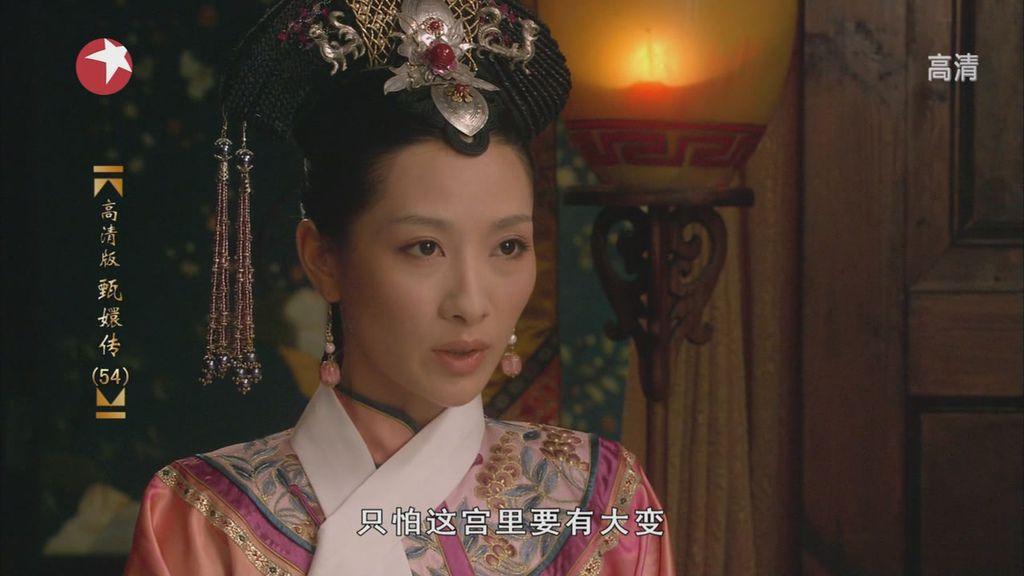 DragonTV.Zhen.Huan.Zhuan.Ep54.HDTV.720p.x264-CHDTV[15-03-35].JPG