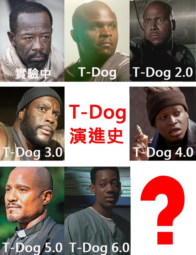 T-dog 6.jpg