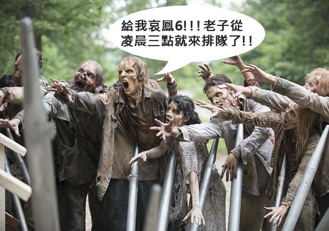 the-walking-dead-episode-508-walkers-935.jpg