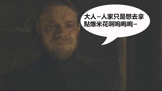 Game.of.Thrones.S05E06.720p.HDTV.x264-IMMERSE.jpg