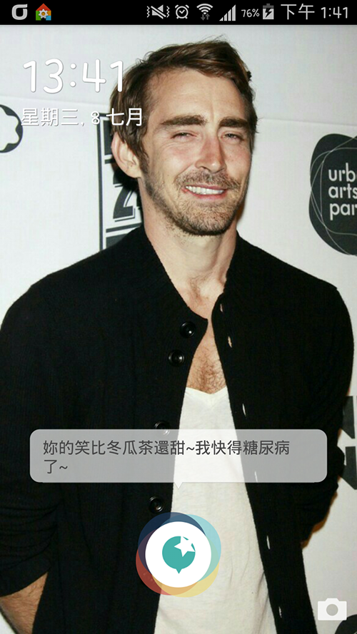 Lee pace (1).png